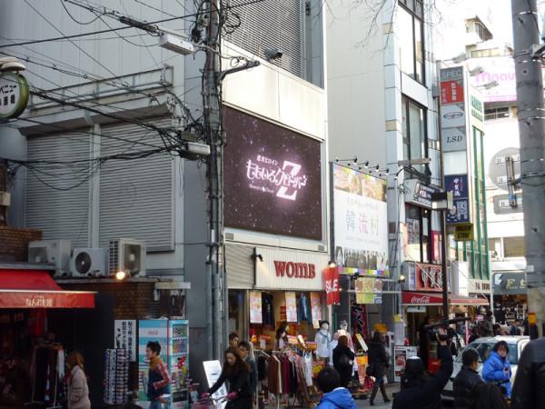 ももいろクローバーZ大阪ゲリラライブ
