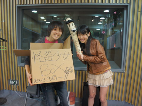 【画像】高城れにちゃんラジオ出演お疲れ様っ!