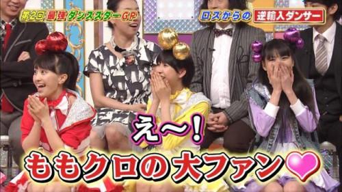 【画像】スター☆ドラフト会議×ももいろクローバーZ