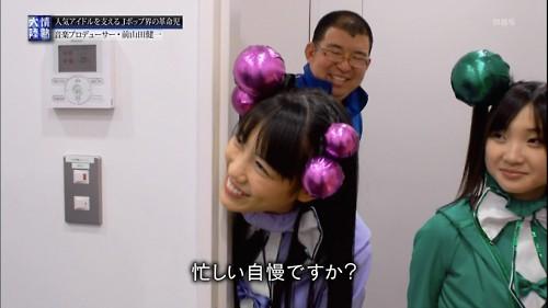 【画像】高城れにちゃんのちょっといいとこ見てみたい〜!