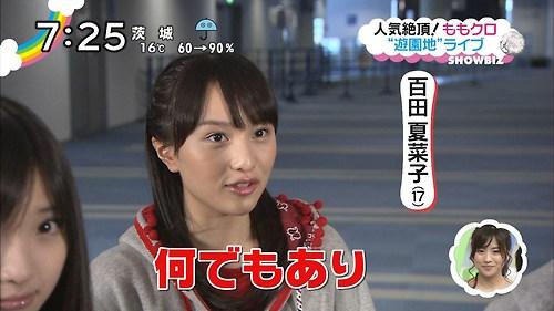 【画像】百田夏菜子のウィンクが眩しすぎて辺りがみえない…