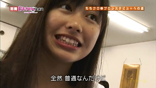 【悲報】あーりんが二重あごデビュー!【画像あり】