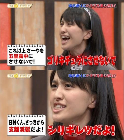 【画像】百田夏菜子の無邪気さが僕達を元気づけてくれる!