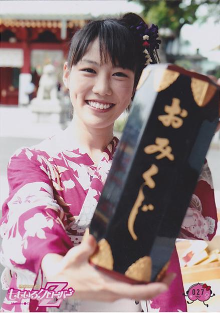 【ももクロ】高城れにちゃんの笑顔が女神すぎて俺はもうだめだ【画像】