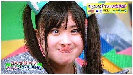 【画像】変顔嫌い?な有安杏果の変顔まとめ!