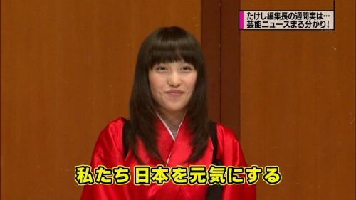 【画像】ぱっつん×百田夏菜子=♡