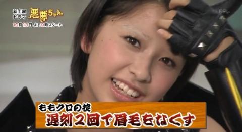 【ももクロ】玉井詩織が眉毛を全ゾリしてヤンキー化!?【画像】