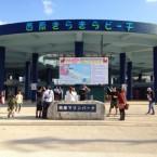 【ももクロ】ももクノVol.6沖縄行って来ました!レポ&セトリ【画像まとめ】