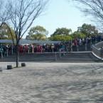 5TH DIMENSION 日本ガイシホール