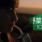 【動画あり】元ももクロ青の早見あかりがカゴメ「野菜生活100」のCMに抜擢!【画像まとめ】