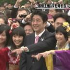 【画像あり】安倍首相「ももいろクローバーZ!」のポーズをかっこ良く決める!