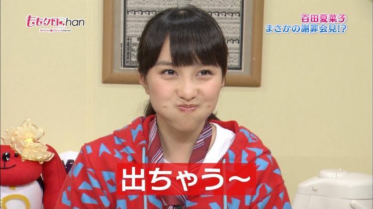 ももクロのリーダー百田夏菜子