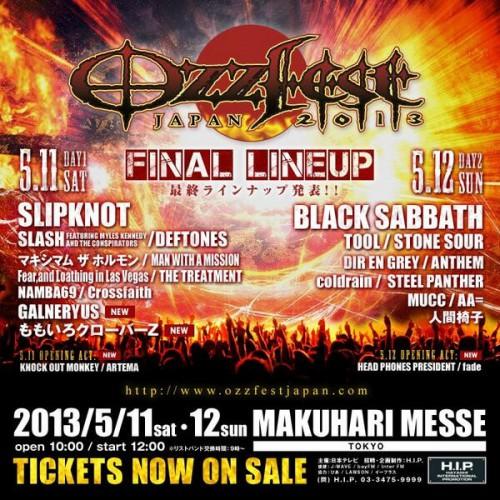 ももクロ Ozzfest Japan 2013