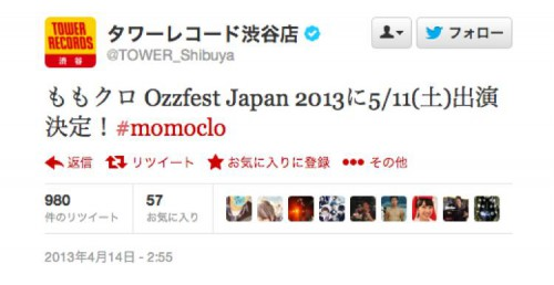 ももクロ Ozzfest Japan