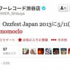 【ももクロ】5/11(土)のOzzfest Japan 2013に出演決定!?ホルモンと再び共演!?【画像あり】